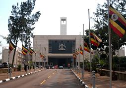 parliament-trail-uganda